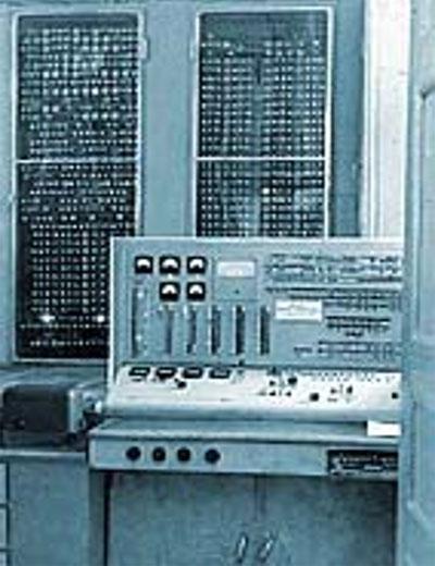УУ и АУ М-2