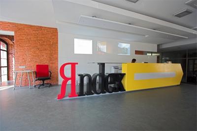 Офис Яндекса, 2006
